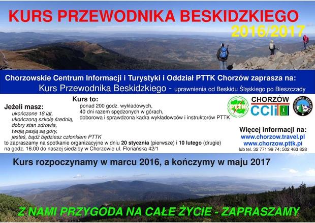 Plakat Kursu Przewodnika Beskidzkiego_2016-2017-page-001 (Kopiowanie)